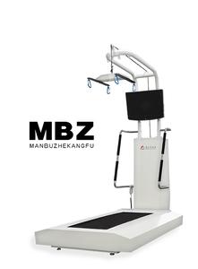 MBZ-BT系列危机模拟平衡训练系统